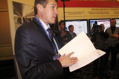 Форум «Транспортная инфраструктура России 2011»