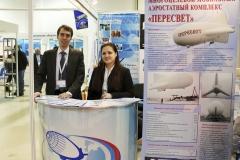 Выставка «Высокие технологии XXI века 2011»