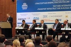 III Международный форум «Транспортная инфраструктура России - инновационный путь развития»